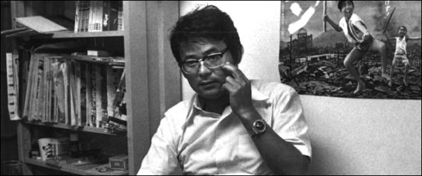 Nakazawa Alt