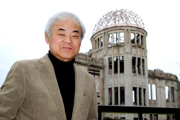 Nakazawa Kuppel