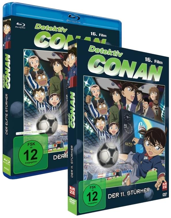Conan Movie 16 000